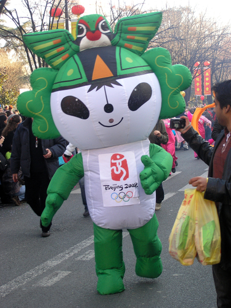 Chinese_new_year_parade_4